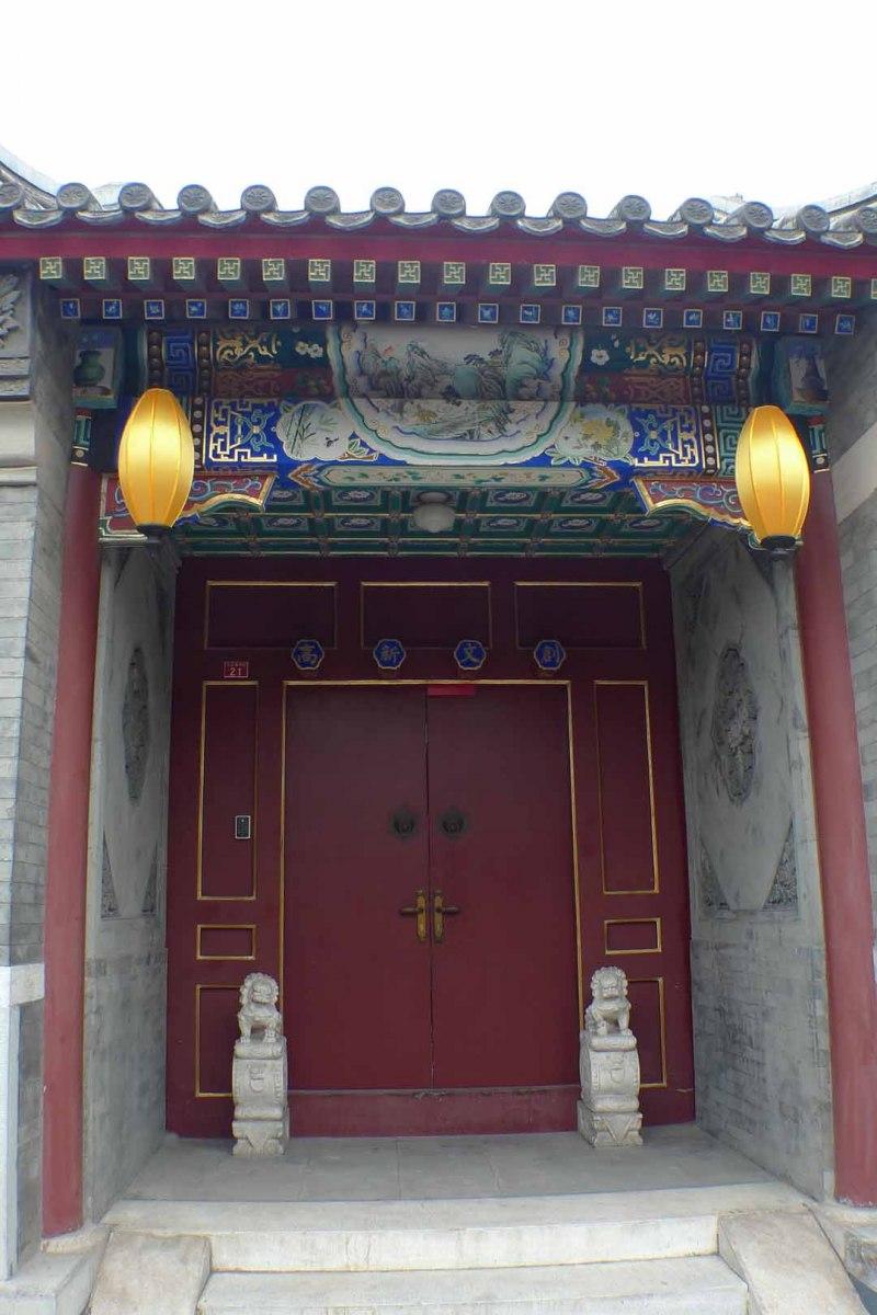 Beijing_Hotspots_Slideshow_025