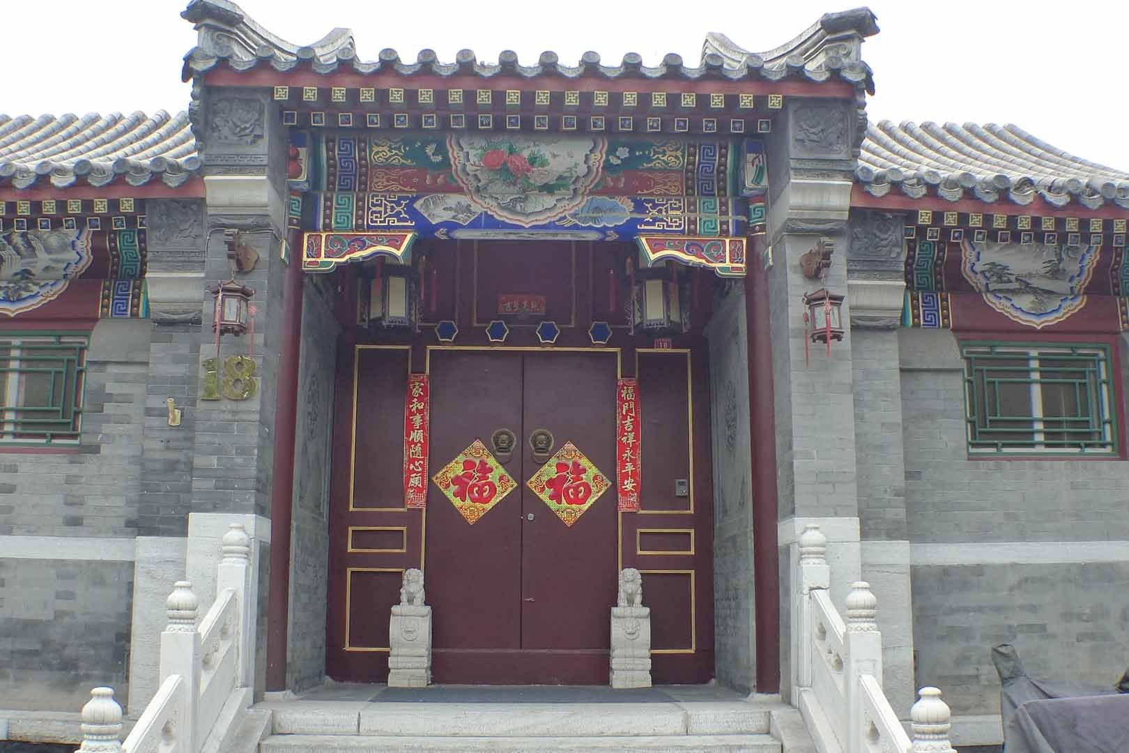 Beijing_Hotspots_Slideshow_026