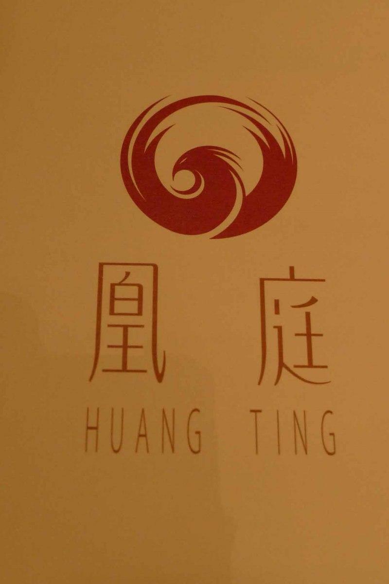 Beijing_Hotels_Peninsula_014