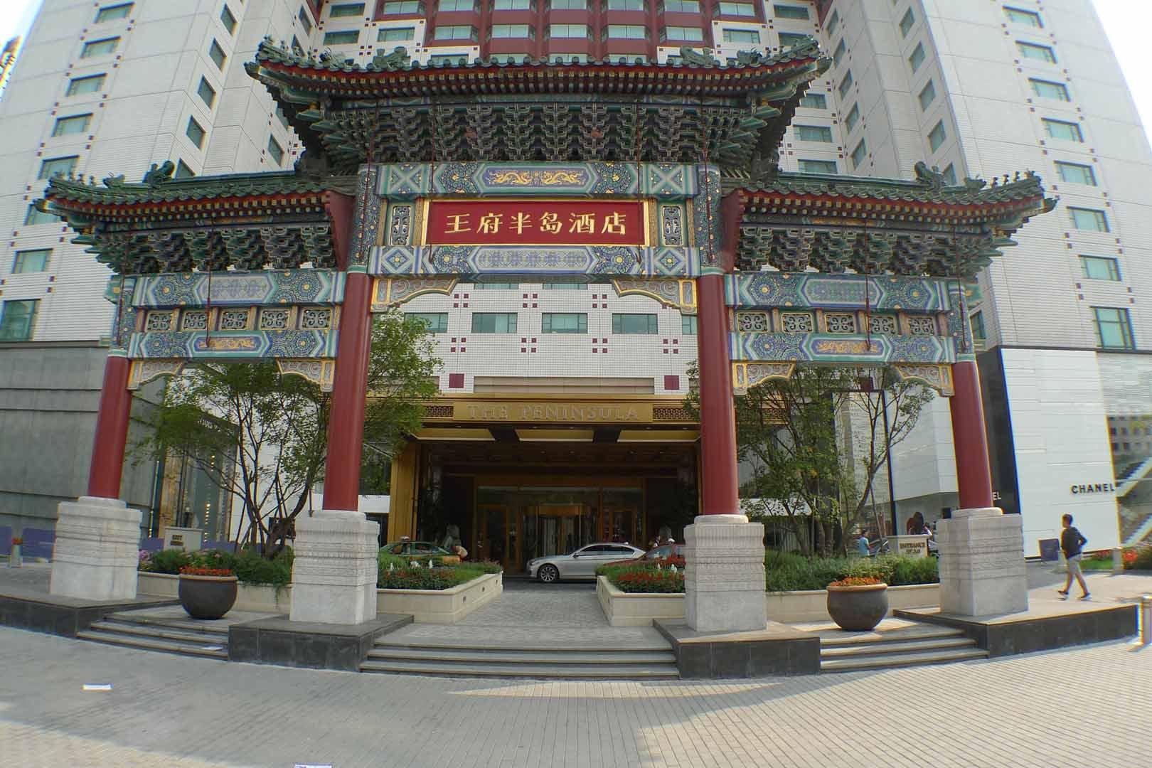 Beijing_Hotels_001