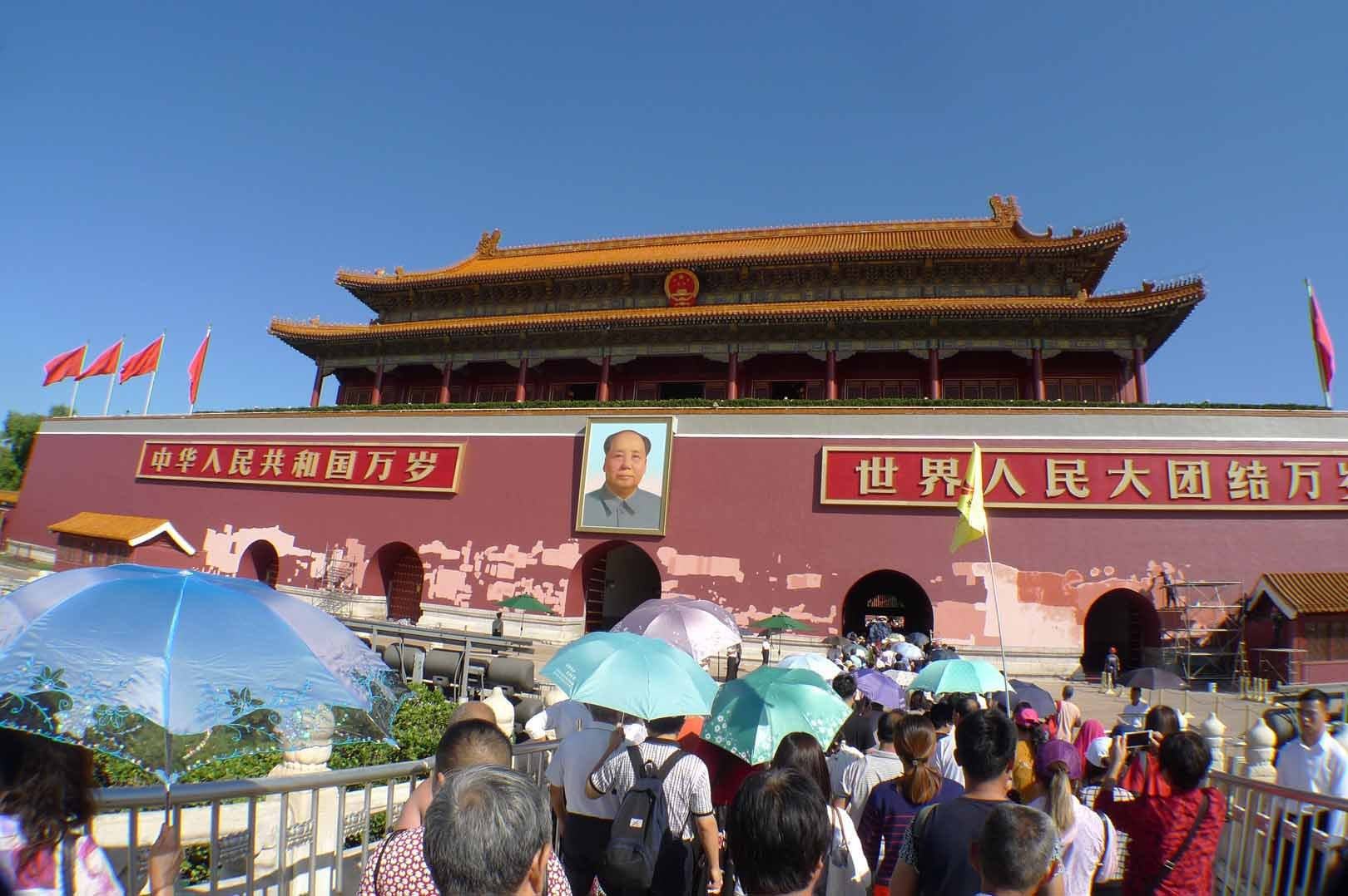 Beijing_Hotspots_012