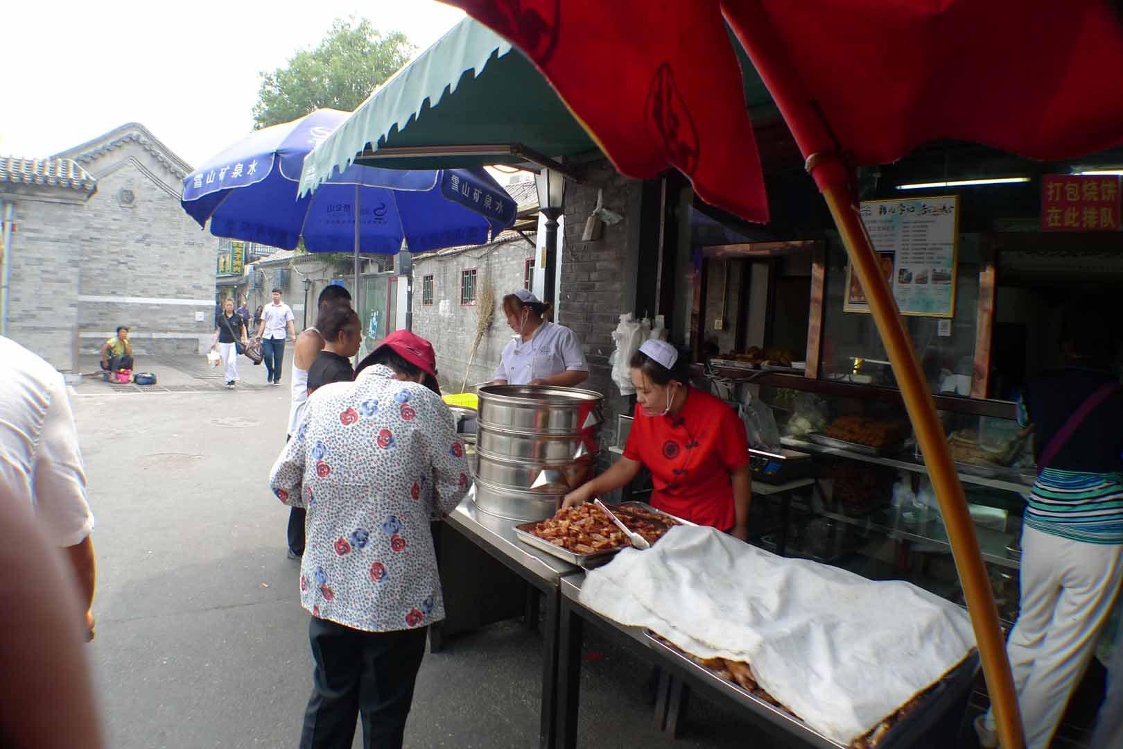 Beijing_Hotspots_Slideshow_023