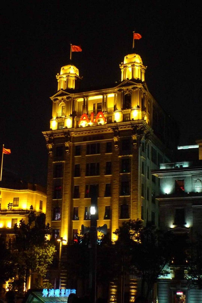 Shanghai_Hotspots_Slideshow_012