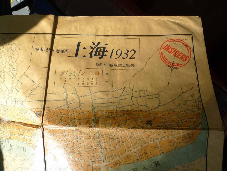 Shanghai_Hotspots_Slideshow_049