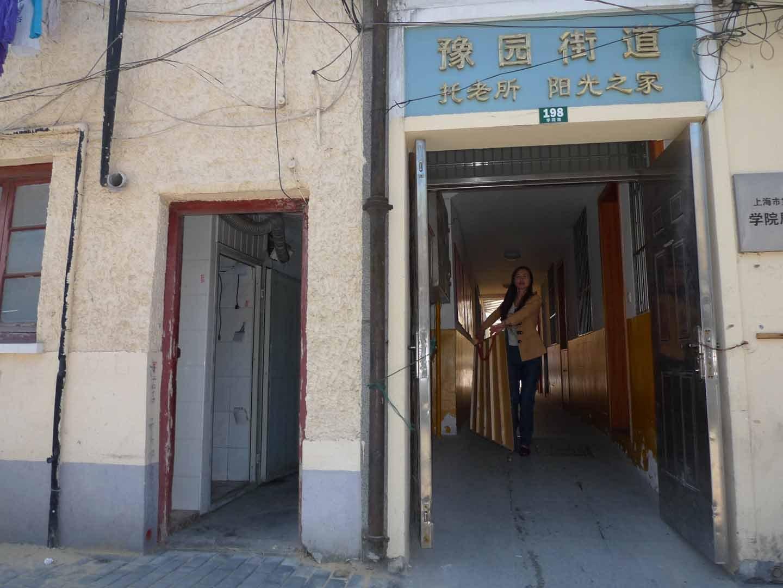 Shanghai_Hotspots_Slideshow_052