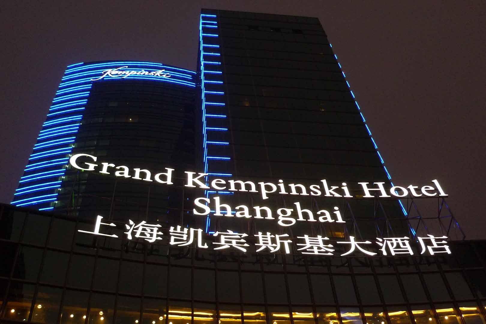 Shanghai_Hotel_Grand-Kempinski_011