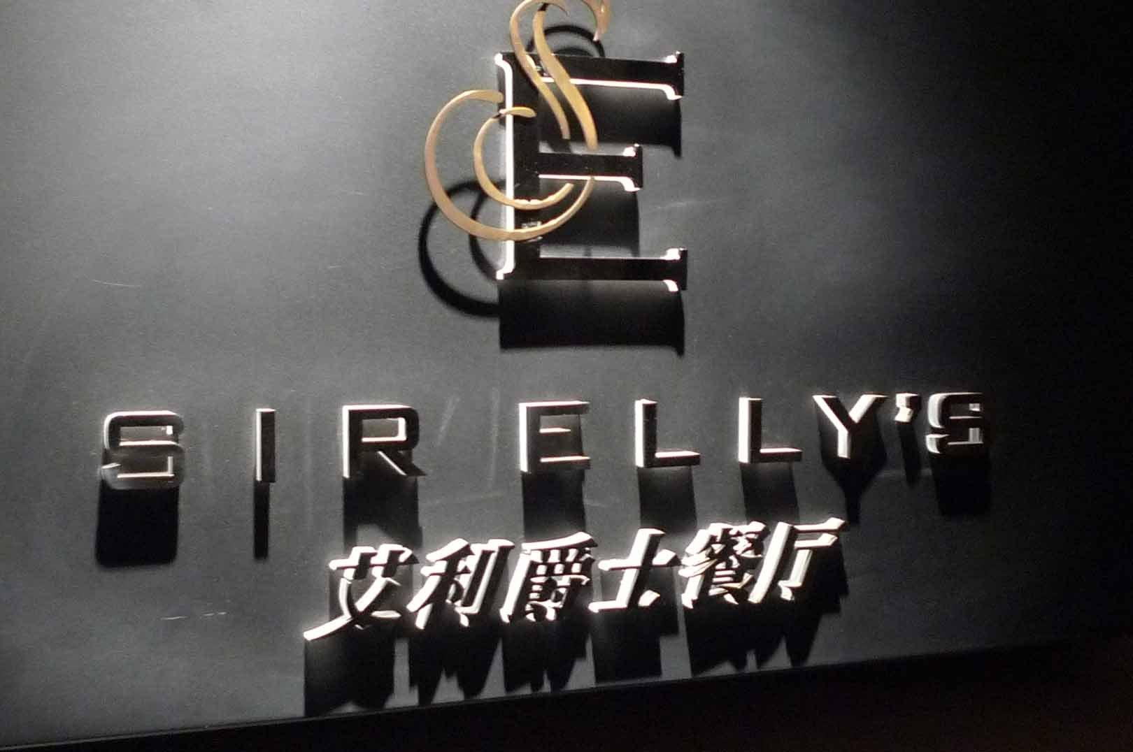 Shanghai_Hotel_Peninsula_015
