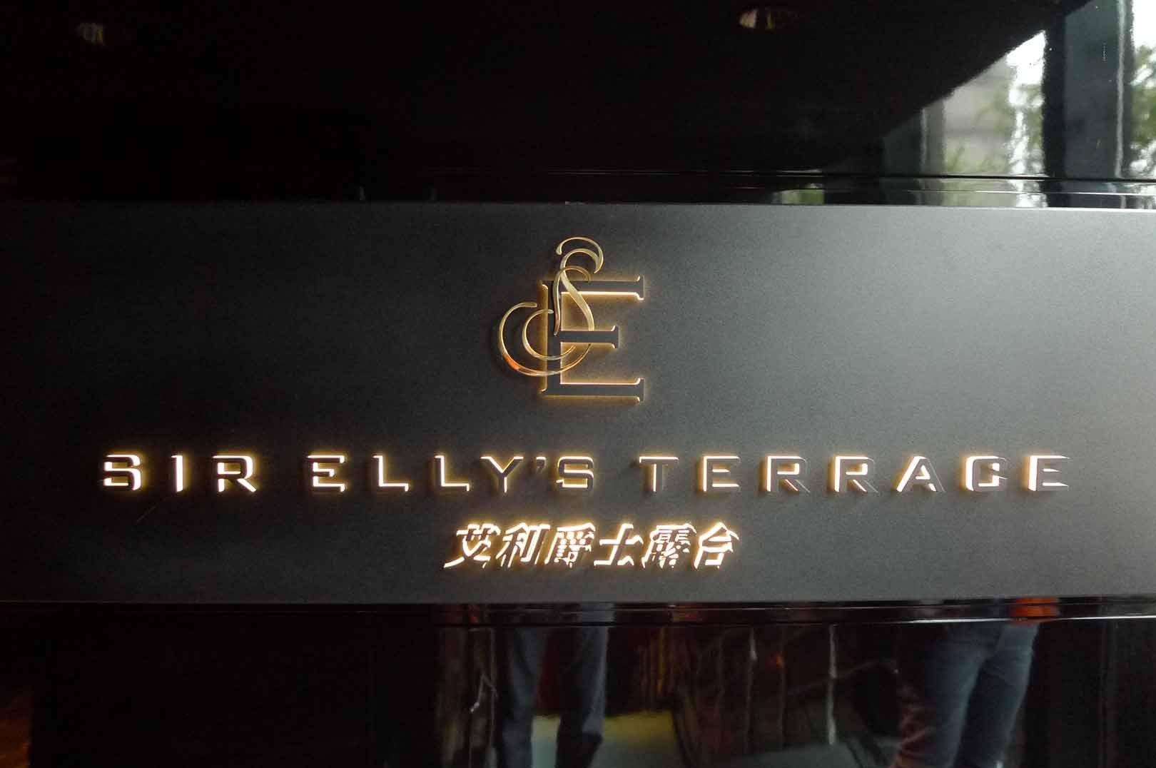 Shanghai_Hotel_Peninsula_020