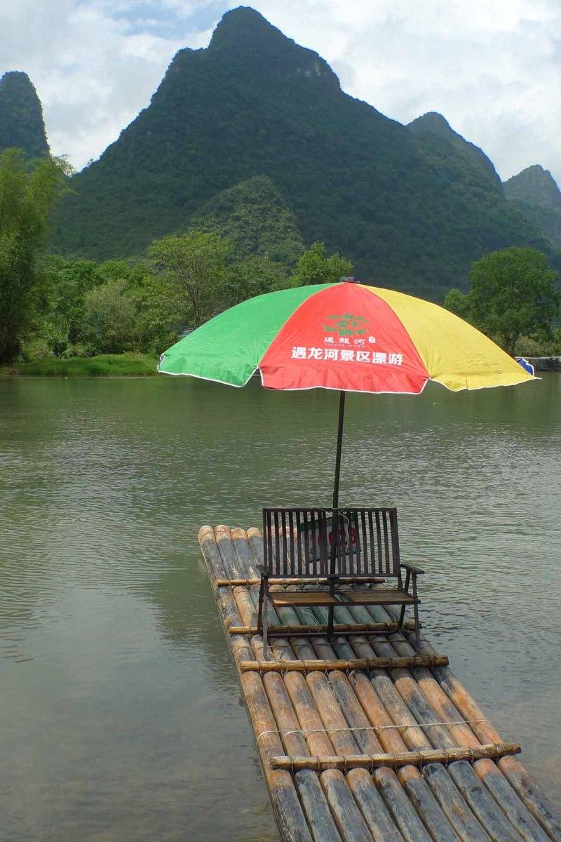 Yangshuo-Xian_Slideshow_025
